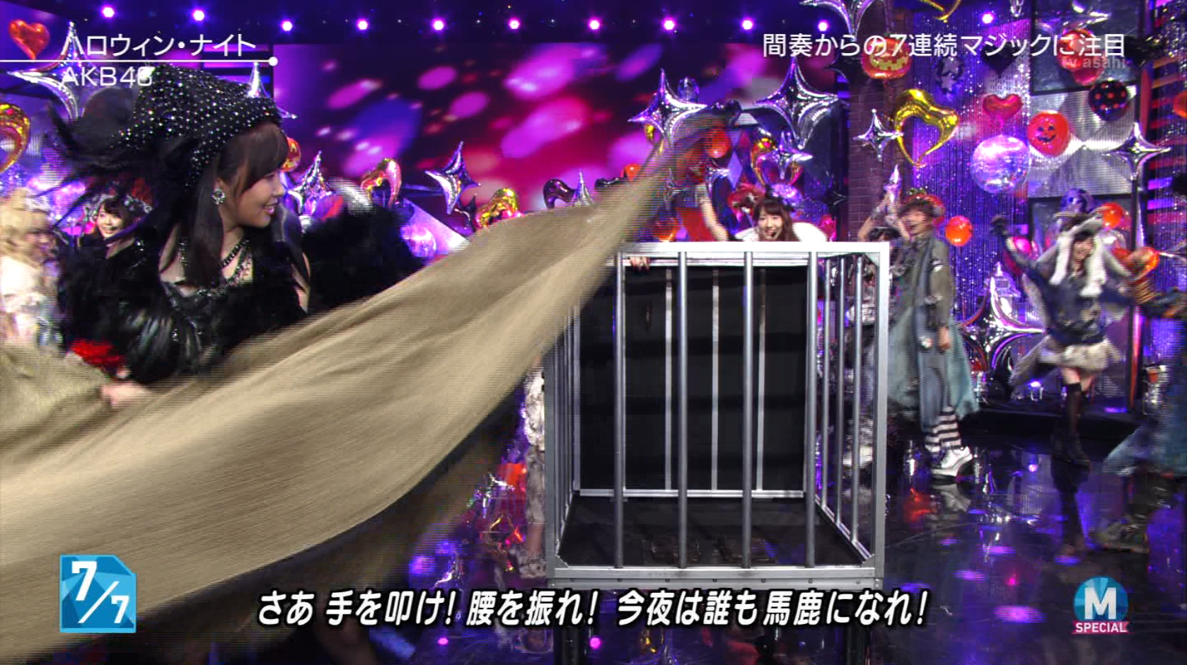 AKB48-Music Station-2015.08.28