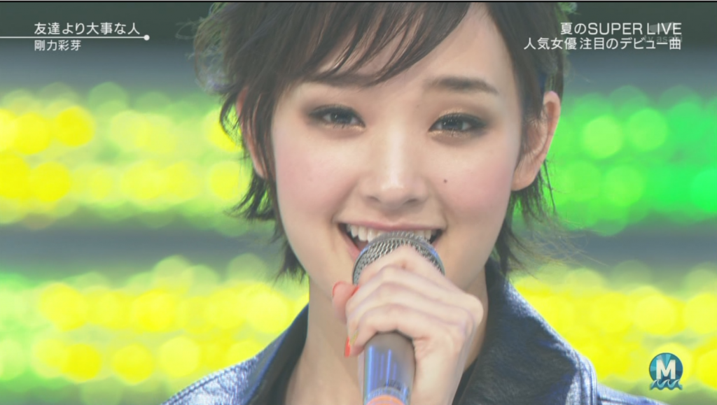 Gouriki Ayame-Music Station 5-7-2013