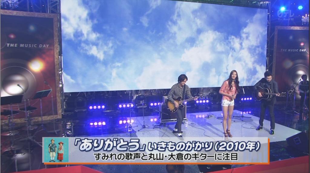 Sumire - THE MUSIC DAY Ongaku no Chikara 6-7-2013