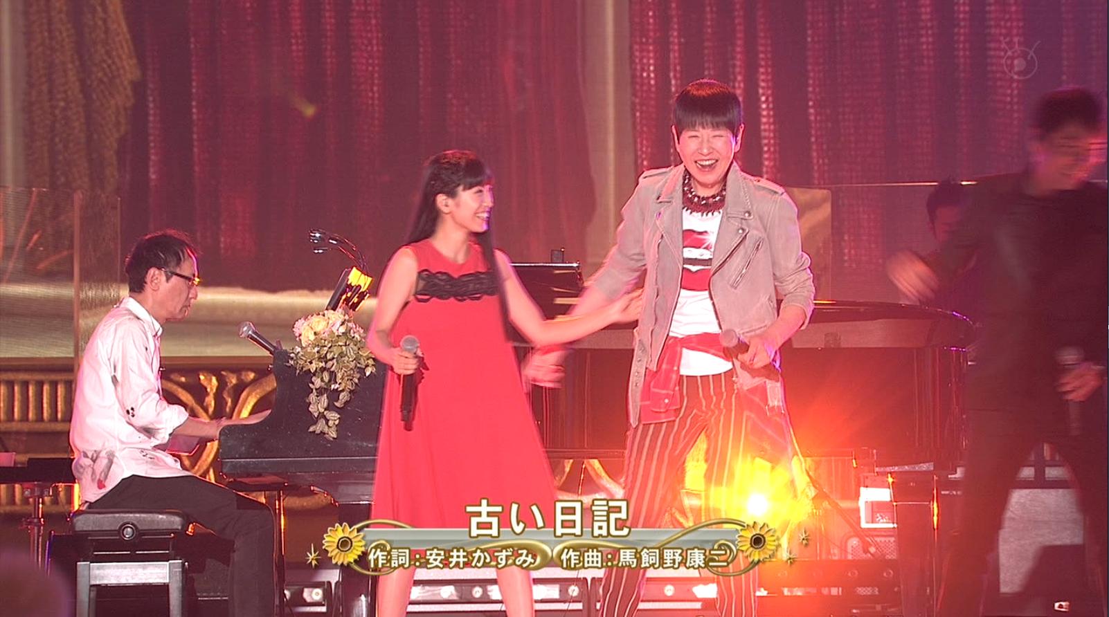 Wada-Akiko-Doshaburi-Furui-nikki -FNS-2014.8.13