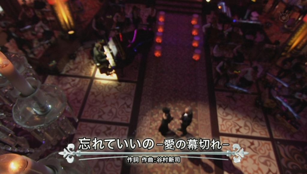 Dan mitsu - Wasure te ii no ai no makugire  -FNS 2013.12.4