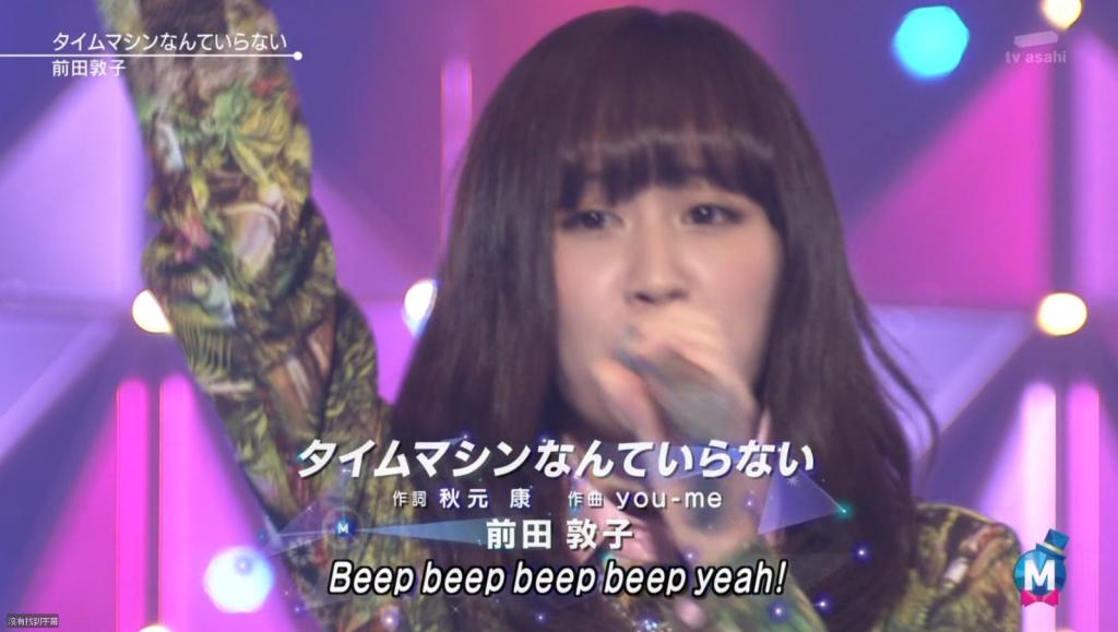 Maeda Atsuko - Taimumashinnanteiranai-Music Station Super Live 27.12.2013
