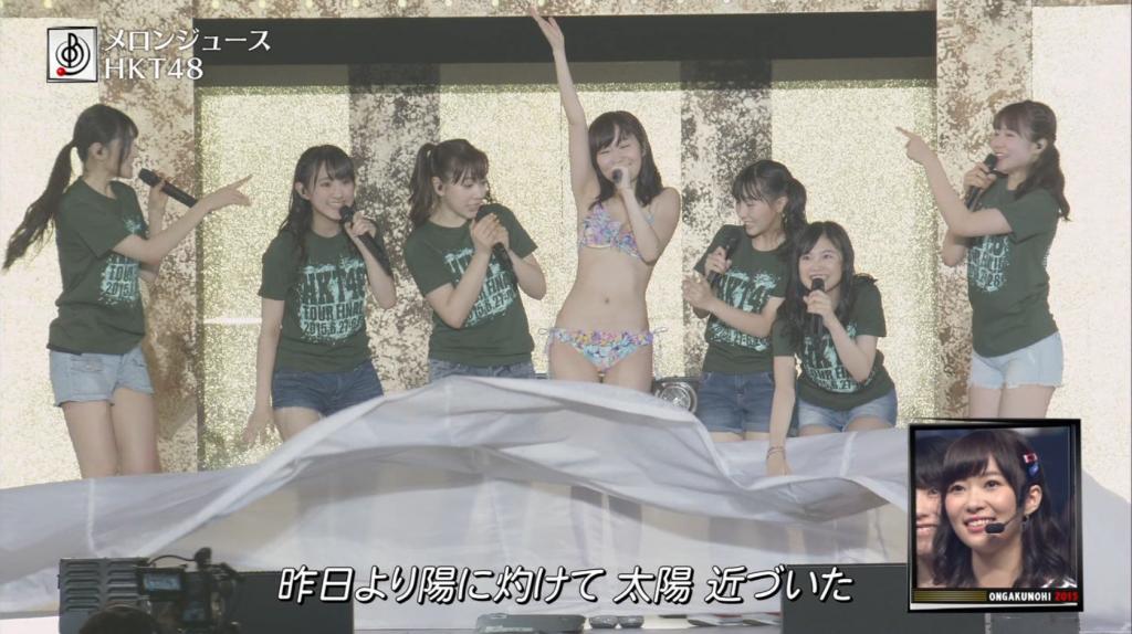 HKT48-ongaku no hi-2015.6.27