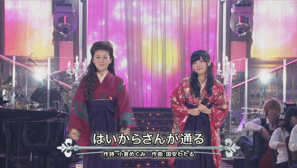 Sashihara Rino - haikarasangatoori - FNS 2013.12.4