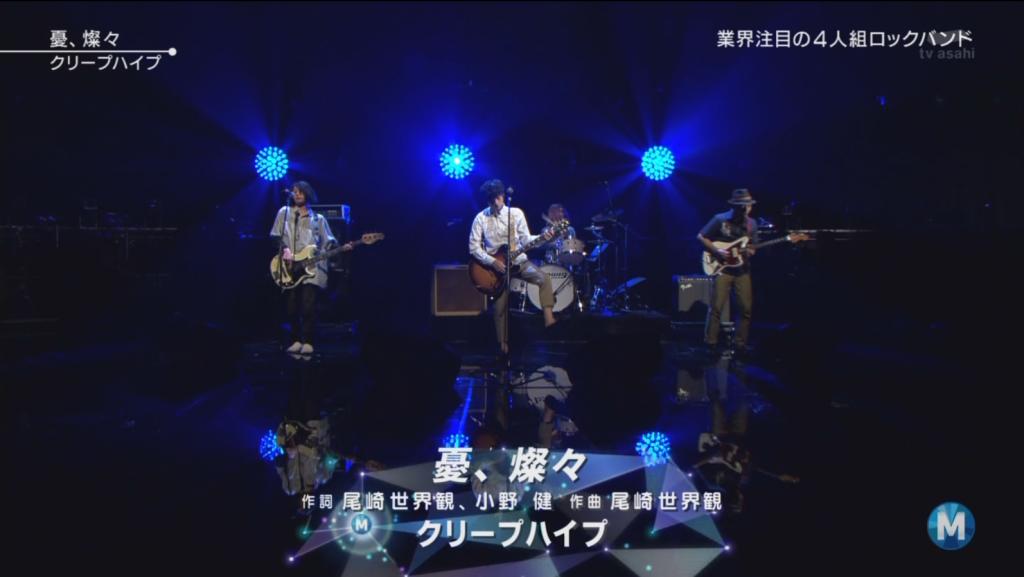 creephyp-yusansan-MusicStation-2-8-2013